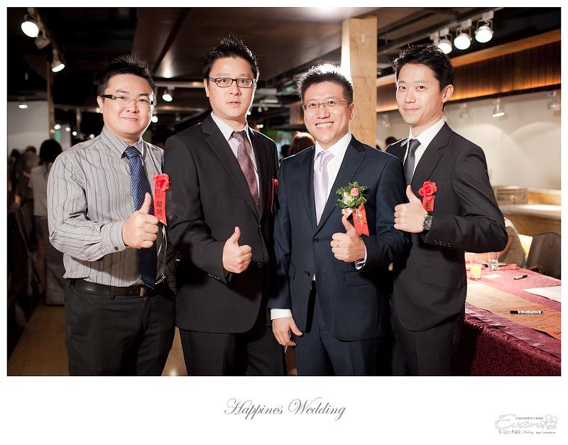 [婚禮攝影]政修與素玫 婚禮喜宴_069