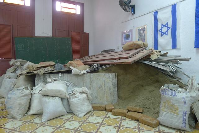 Interior of Communidad Hebrea Hatikva - Santiago de Cuba