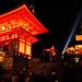 Kiyomizu's Gates