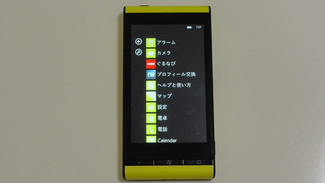 DSC00007