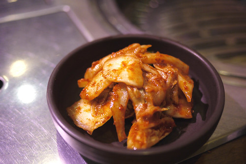Won Jo Korean BBQ (Strathfield, NSW)