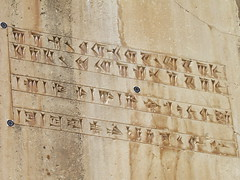 Cuneiform Script in the Ruins of the Palace of Cyrus the Great, Pasargadae (twiga_swala) Tags: world heritage history archaeology persian ancient ruins iran great persia palace unesco iranian cyrus script cuneiform inscription pasargadae