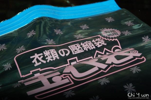 旅行用壓縮袋04.jpg