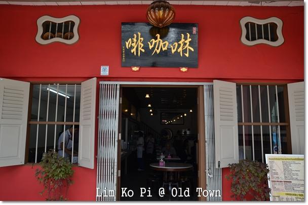 Lim Ko Pi @ Old Town Ipoh
