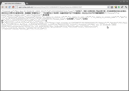 Screenshot-api.t.sina.com.cn-statuses-show-3351528048407216.json?source=4280451947 - Google Chrome