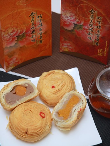 Eater Palace (食珍)'s Teochew mooncake