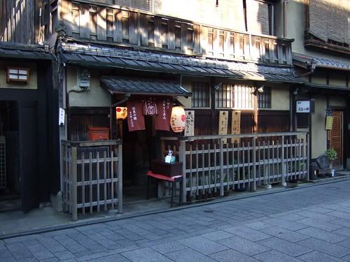 1198 - 23.07.2007 Kyoto Gion