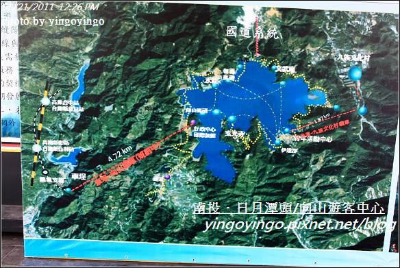 南投魚池_向山遊客中心20110821_I1351