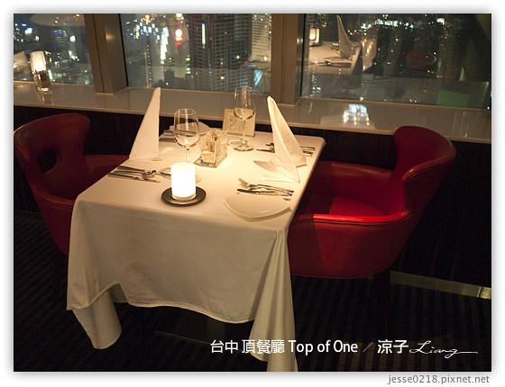 台中 頂餐廳 Top of One 9