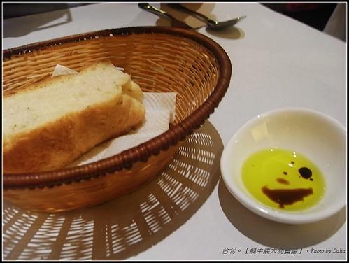 蝸牛義大利餐廳 (3)