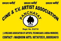PANCHAYAT CINE & TV ARTIST ASSO. (maqdoomarts) Tags: new house delhi arts mandi chopra bharat maqdoom