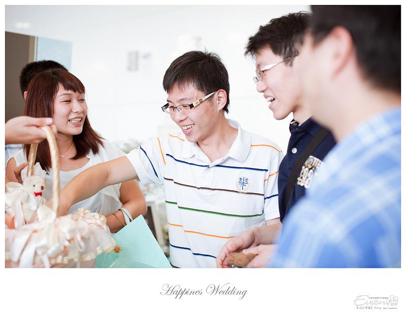 [婚禮攝影]碧娟&呈文 婚禮記錄-236