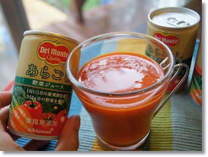 デルモンテ あらごし野菜ジュース