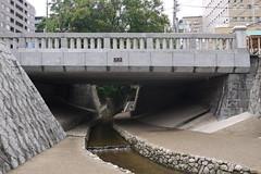 Kyoto Ichijo Modoribashi Bridge