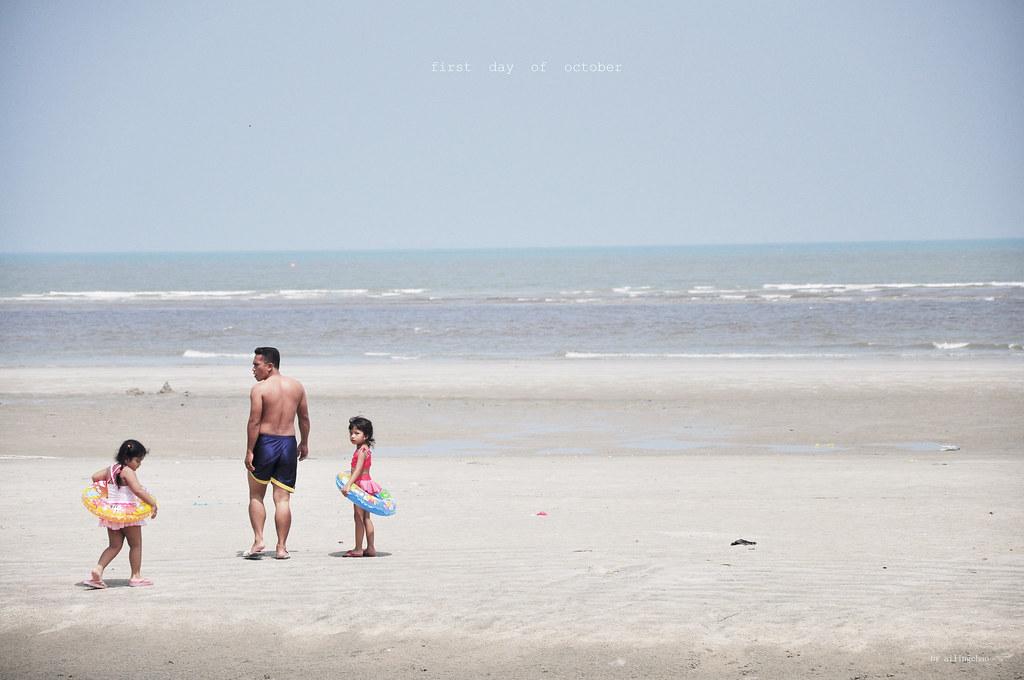 帶我去海邊