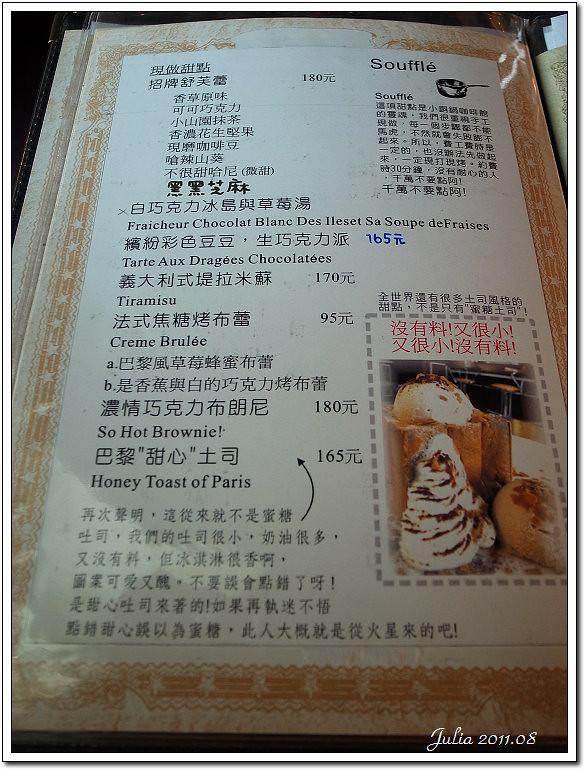 小銅鍋 (3)