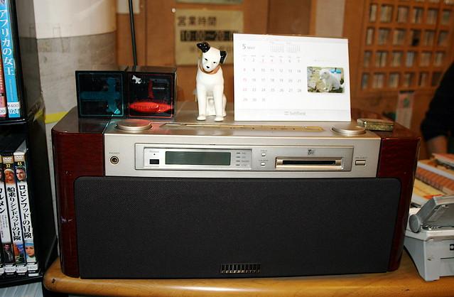 RECORDS SHOP, Ikebukuro, HASHODO KOSHOTENIMG_8599