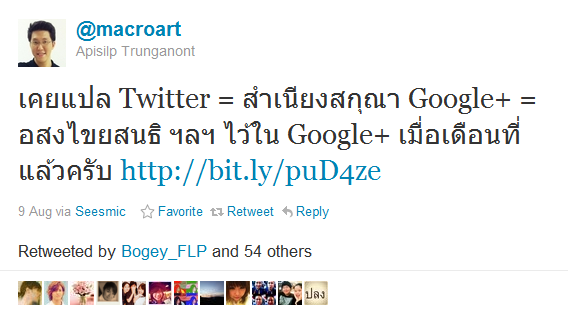 facebook-twitter-in-thai
