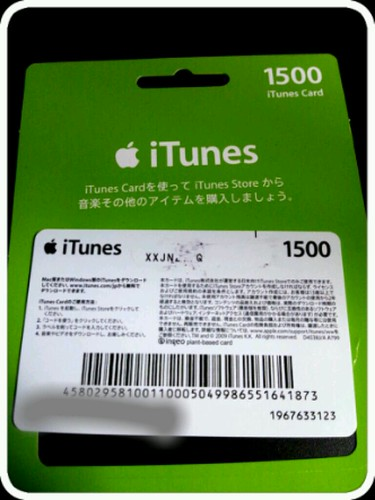 20110813_095632