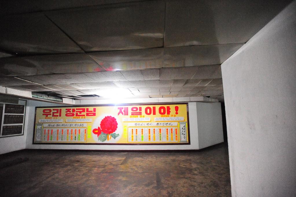 5th floor