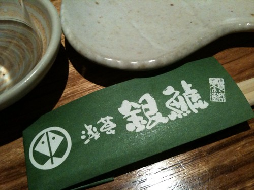 お食事は浅草銀