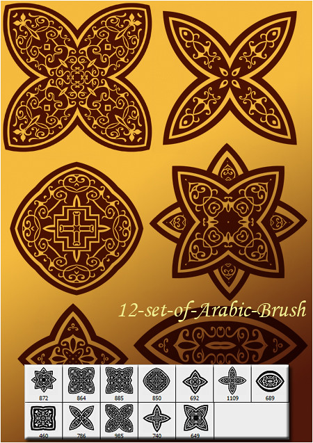 12 set of Arabic brush cs3