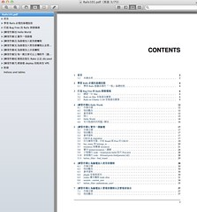 pdf-screenshot.png