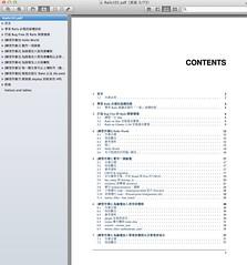 pdf-screenshot.png