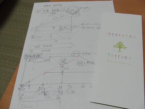CIMG7977.JPG