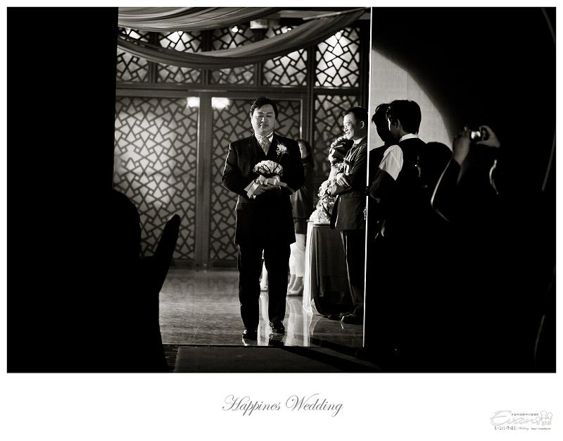 [婚禮攝影]文怡&一智 婚禮喜宴-彭園會館_067