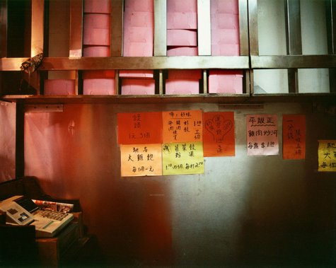 Sara Jane Boyers, In The Bakery, San Francisco 2003, Fuji Crystal Archive Print