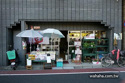 Hiroshima Mazda Zoom-Zoom Stadium