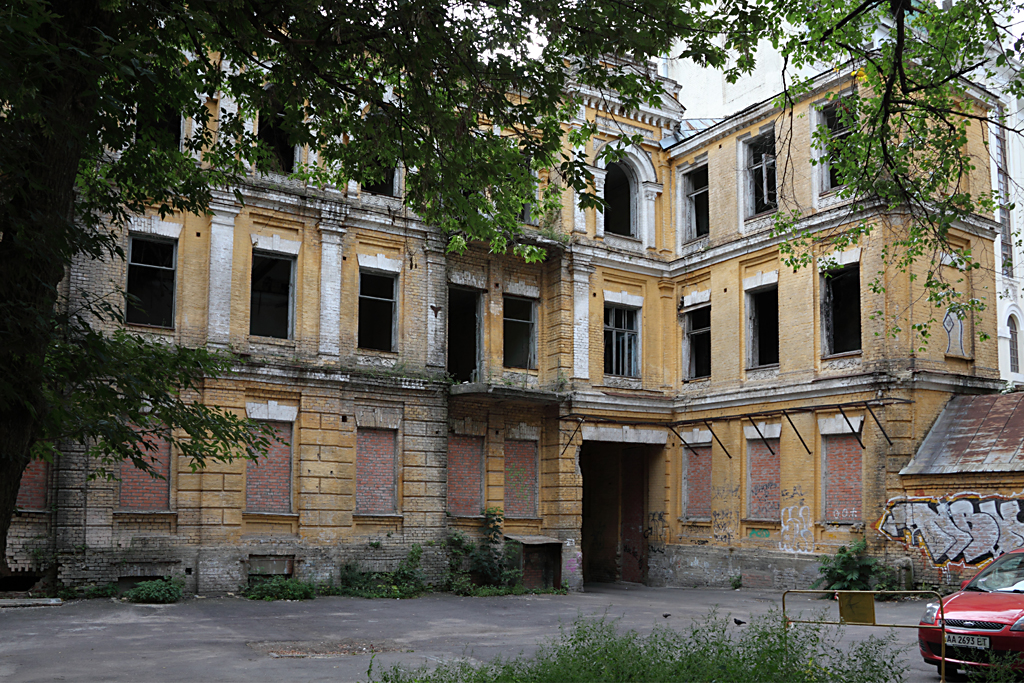 Sikorsky House - Kiev