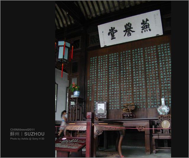 CHINA2011_351