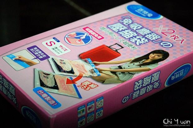 旅行用壓縮袋01.jpg
