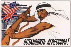 Из почты НОМП – ПБ. О положении в Ливии. 28 августа 2011 года.