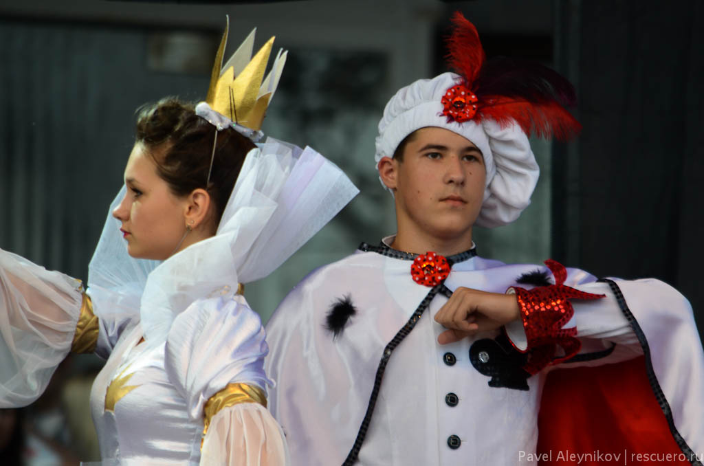 Белый король и королева
