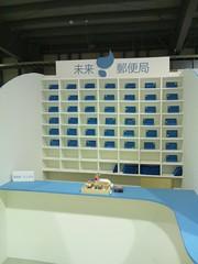 新・港村の未来郵便局-BankART LifeⅢの写真