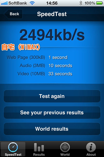 wimax1-1
