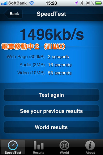 wimax1-5