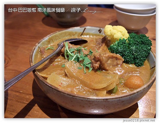 台中 巴巴娘惹 南洋風味餐廳 6