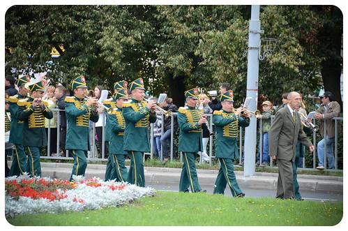 День Города Москвы: Зеленоград