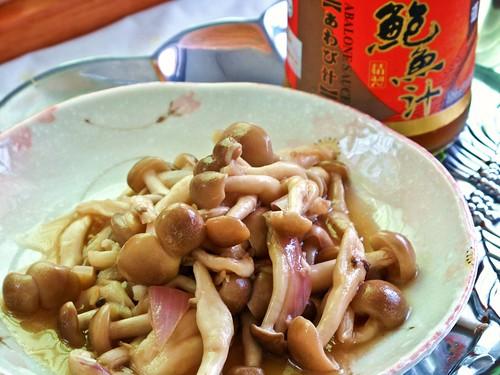 IMG_2042 Bunashimeji mushroom