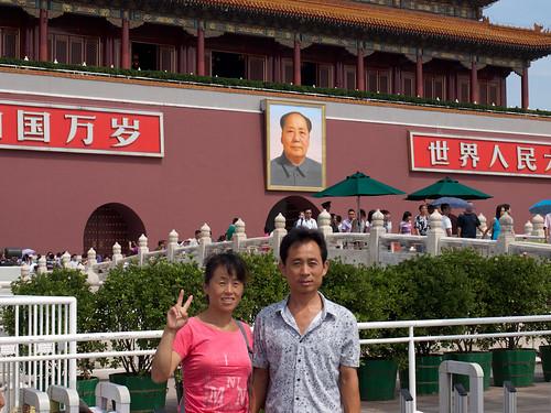 Tiananmen (04)