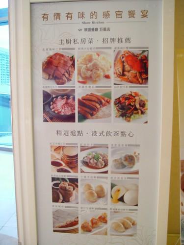 [隨拍]到高雄漢來大飯店巨蛋會館吃喜宴@ hohobear吃吃喝喝 ...