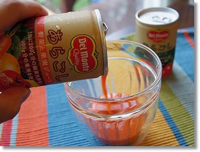 デルモンテ あらごし野菜と果実ジュース