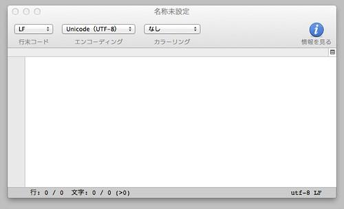 macapp11