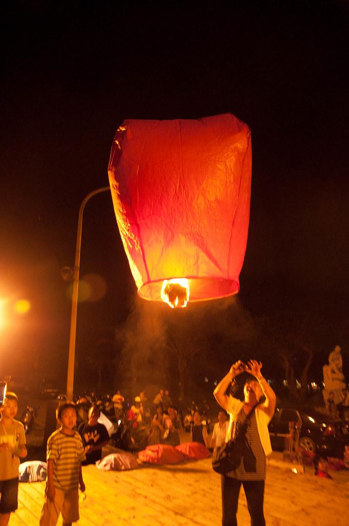 Flying Lantern