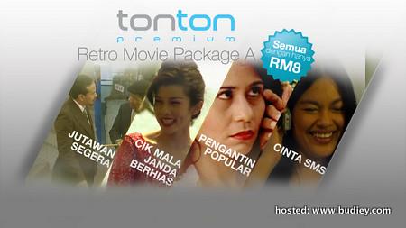 tonton-premium_A