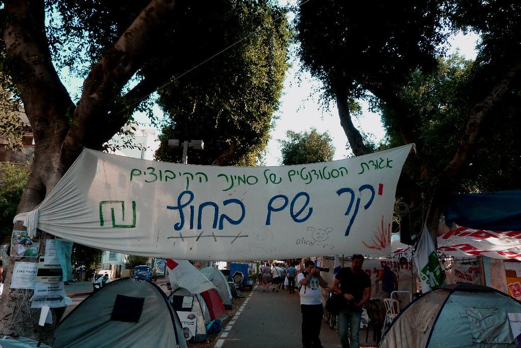 06-08-2011-protest9c